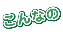 kachio_3-1