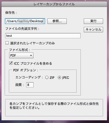 kachio_6-3