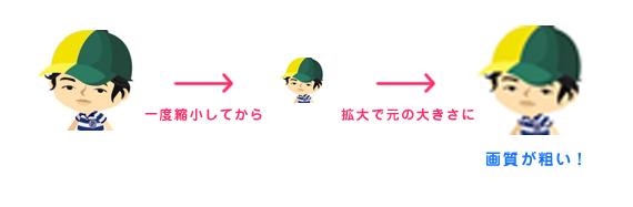 kachio_16-1
