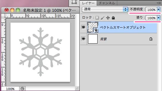 kachio_19-1