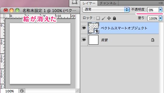 kachio_19-2