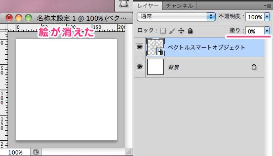 kachio_19-3