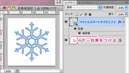 kachio_19-4