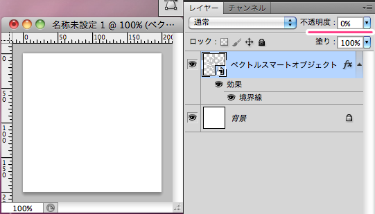 kachio_19-5