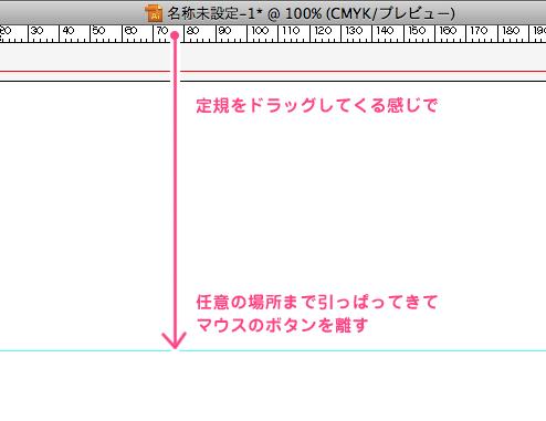 kachio_20-5